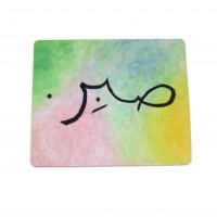 Sabar Mouse Pad (Watercolour Arabic/Islamic Calligraphy)
